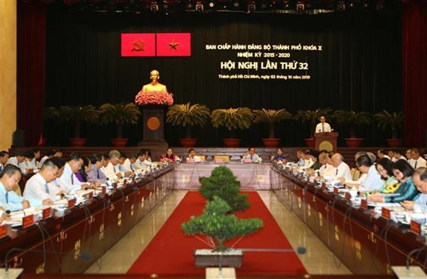 胡志明市加快完成各项经济社会和文化指标任务 hinh anh 1