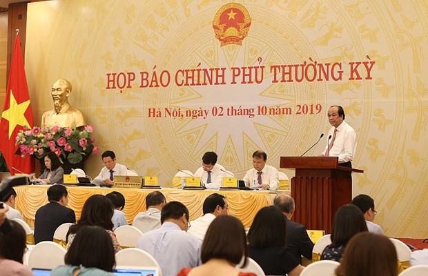 政府办公厅主任梅进勇:越南GDP增速创9年来新高 hinh anh 1