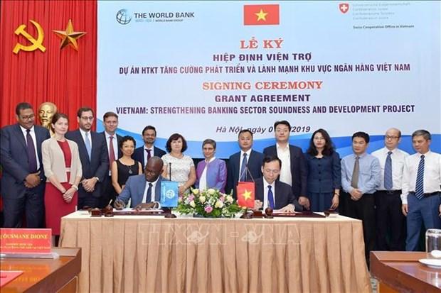 世界银行协助越南促进银行业健康发展 hinh anh 1