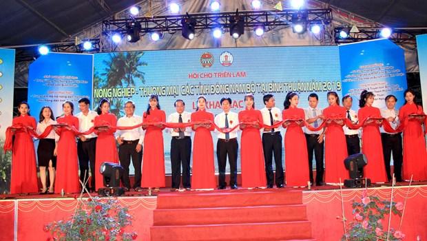 越南东南部农业与贸易展览会开幕 hinh anh 1