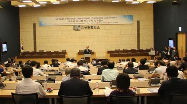 河南省欢迎韩国经济界对该省投资 hinh anh 1