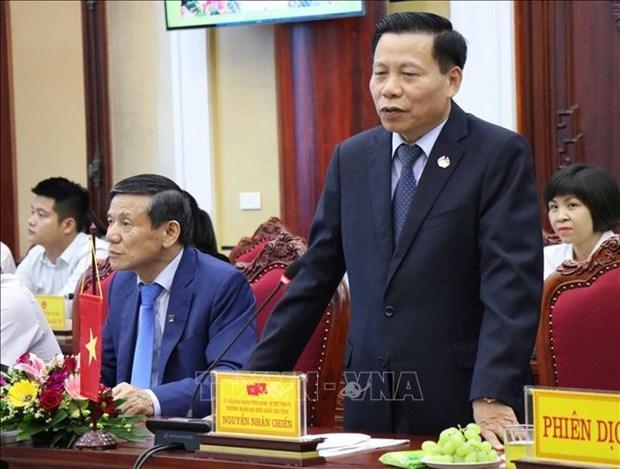 北宁省与俄罗斯企业加大经济合作力度 hinh anh 2