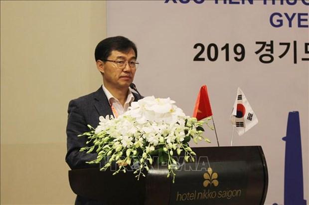 韩国企业赴越南寻找投资经营商机 hinh anh 1