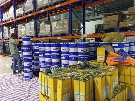 日本爱克工业株式会社收购越南两家公司 hinh anh 1