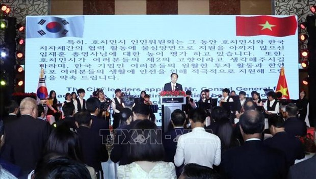 韩国开天节4351周年庆祝活动在胡志明市举行 hinh anh 1