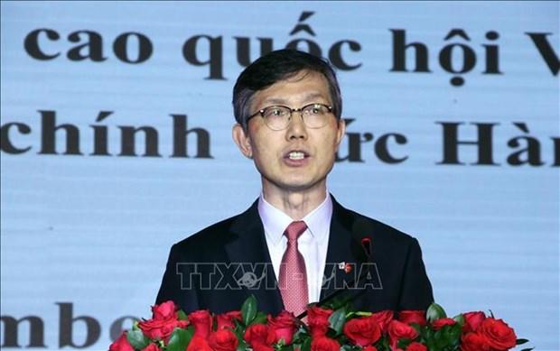 韩国开天节4351周年庆祝活动在胡志明市举行 hinh anh 2