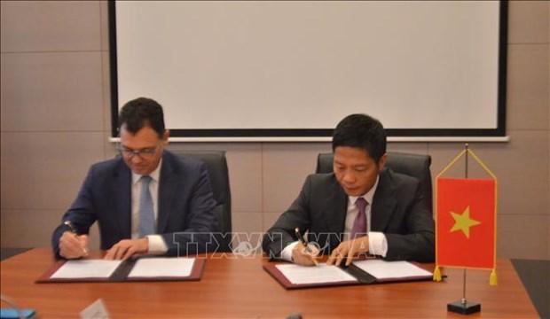 越罗经贸合作混合委员会第十六次会议在布加勒斯特召开 hinh anh 1