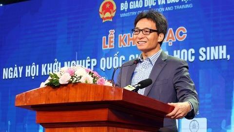 政府副总理武德儋:每所大学应创建一个创新的工作空间 hinh anh 1