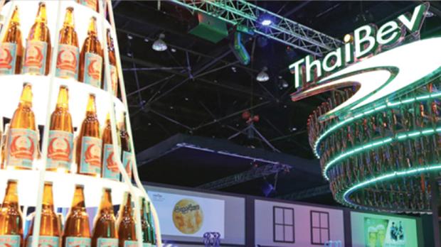 泰国最大饮料集团计划在东盟饮料市场上占据领先地位 hinh anh 2