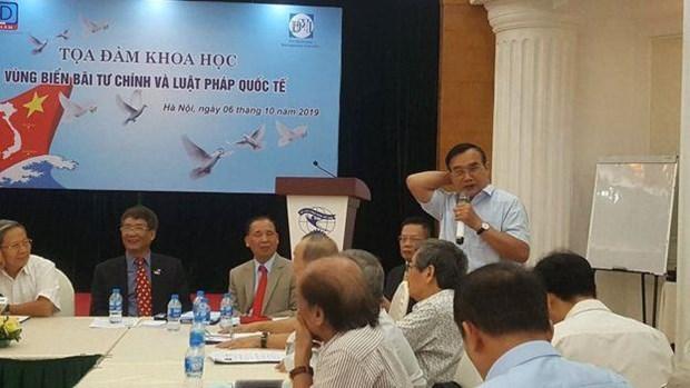 越南对思政滩拥有主权 hinh anh 2