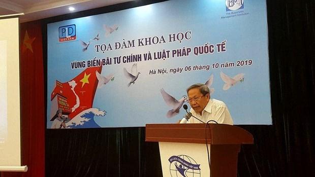 越南对思政滩拥有主权 hinh anh 1