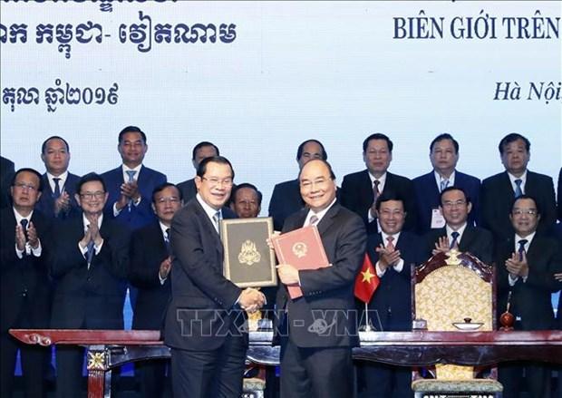 致力于越柬和平、合作与发展的友好边界线 hinh anh 2