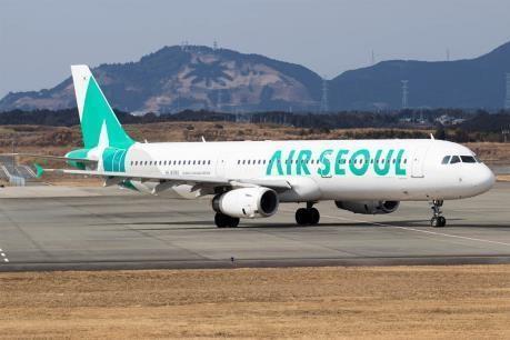 首尔航空有计划开通至越南芽庄市的航线 hinh anh 1