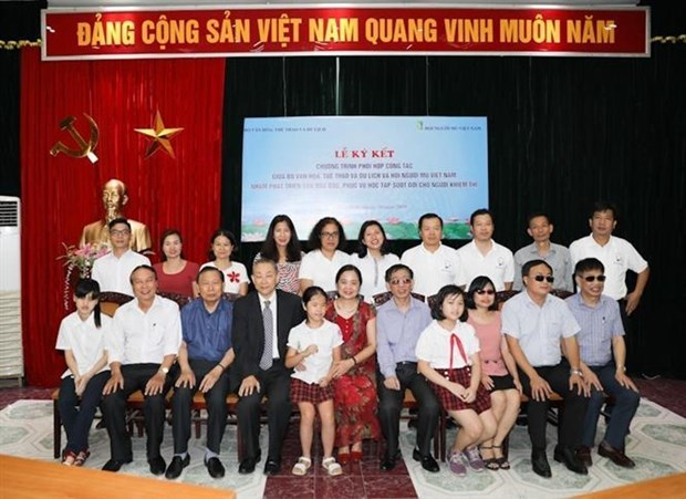 韩国协助越南盲人提高职业技能和增加收入 hinh anh 2