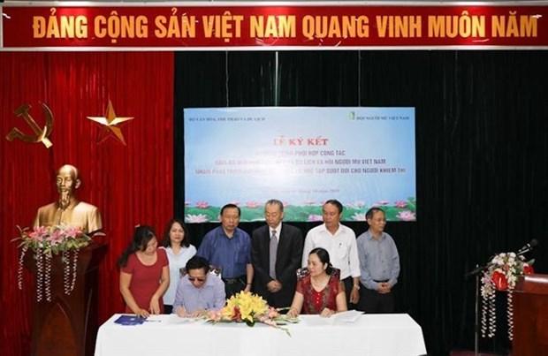 韩国协助越南盲人提高职业技能和增加收入 hinh anh 1