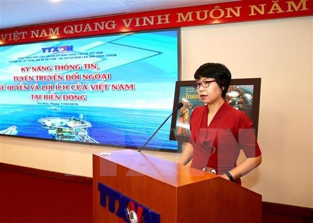 越通社就越南在东海的权益的对外通讯报道工作举行座谈会 hinh anh 2