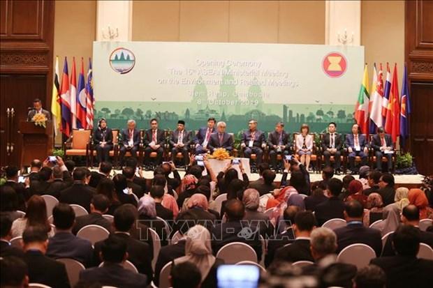 第15届东盟环境部长级会议开幕 hinh anh 1