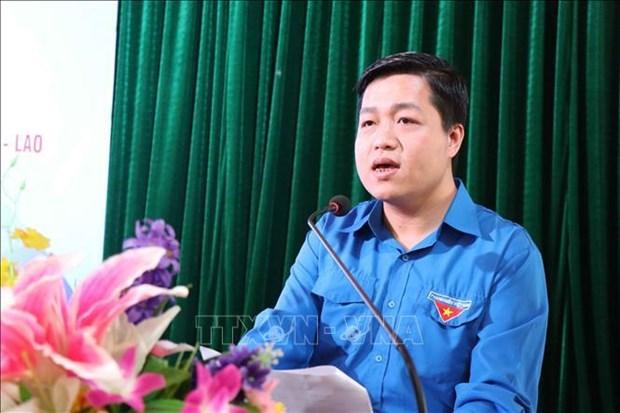 越南与老挝着力维护两国传统的特殊友谊 hinh anh 1