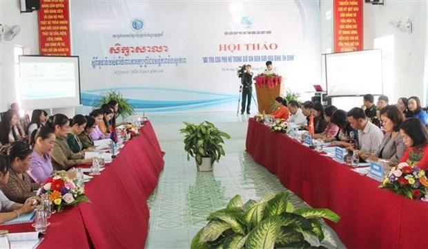 发挥越柬两国妇女在维护边界和平稳定中的作用 hinh anh 1