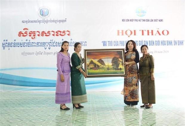 发挥越柬两国妇女在维护边界和平稳定中的作用 hinh anh 2