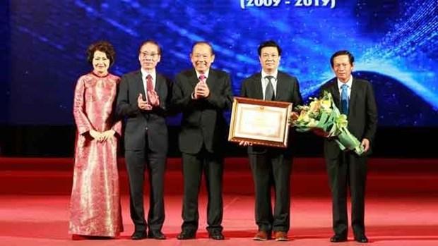 越南律师传统日74周年暨越南律师联合会成立10周年纪念典礼在河内举行 hinh anh 1