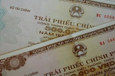 越南发行政府债券 成功筹资3.94万亿越盾 hinh anh 1
