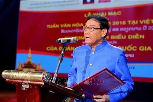 越老联合举行文化艺术交流活动 庆祝首都河内解放65周年 hinh anh 1
