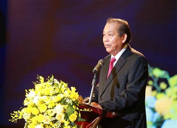 越南律师传统日74周年暨越南律师联合会成立10周年纪念典礼在河内举行 hinh anh 2