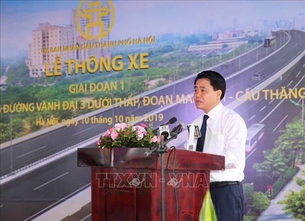 河内市三号环城公路项目一期工程梅易-升龙桥路段正式通车 hinh anh 2