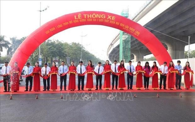 河内市三号环城公路项目一期工程梅易-升龙桥路段正式通车 hinh anh 1