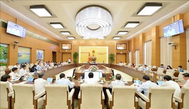 越南第十四届国会常委会第三十八次会议将于14日开幕 hinh anh 1