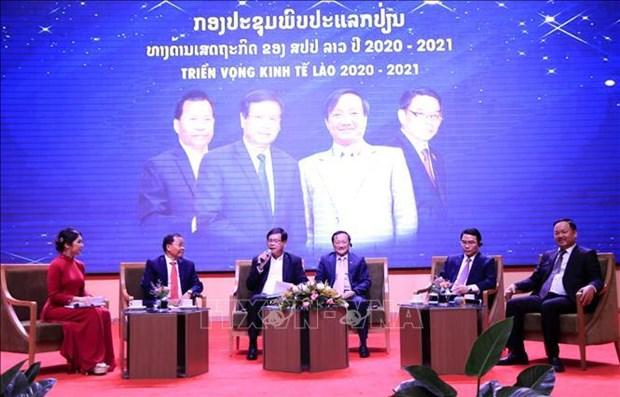老挝经济前景展望:对在老越南企业的影响 hinh anh 1