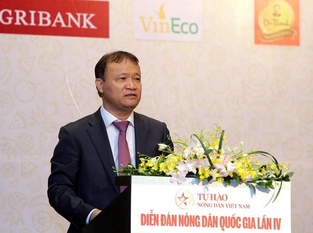 CPTPP和EVFTA协定激发越南农业爆发力 hinh anh 1