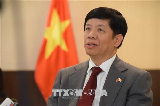 越南与阿曼举行第三次政治磋商 hinh anh 1