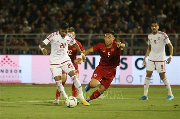 国际足球友谊赛:越南U22球队与阿联酋U22球队握手言和 hinh anh 2