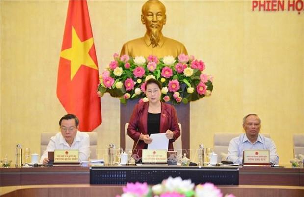 越南第十四届国会常务委员会召开第38次会议 hinh anh 1