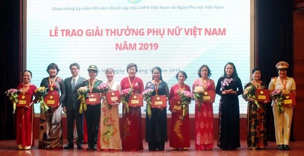 2019年越南妇女奖颁奖仪式在河内举行 hinh anh 1