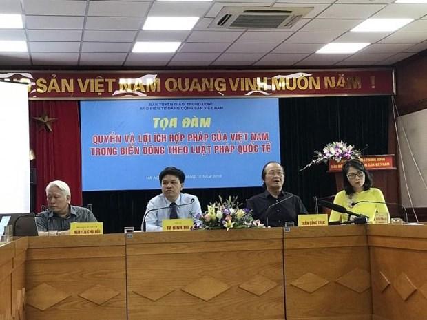 越南在东海根据国际法享有的合法权益座谈会举行 hinh anh 1