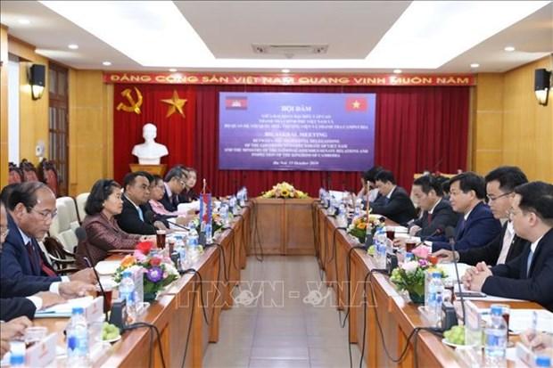 越柬加强监察领域的经验交流 hinh anh 1