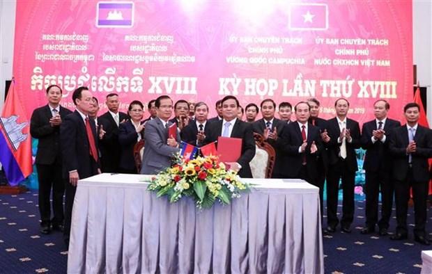 越南与柬埔寨政府专责委员会第十八次会议召开 hinh anh 1