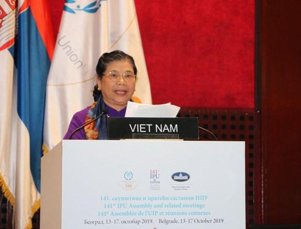 越南国会常务副主席丛氏放在第141届各国会议联盟大会上发表重要讲话 hinh anh 1
