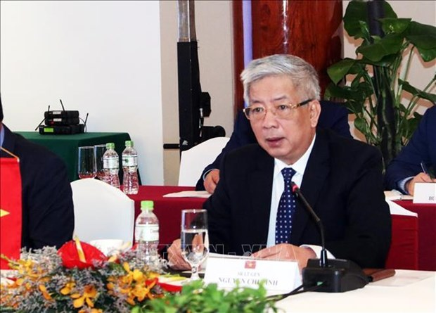 越南与日本促进在解决战争遗留问题方面的合作关系 hinh anh 1