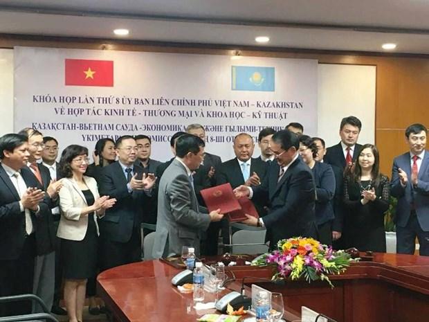 越南与哈萨克斯坦加强在多个领域的合作 hinh anh 1
