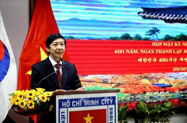庆祝韩国开天节4351周年的见面会在胡志明市举行 hinh anh 1
