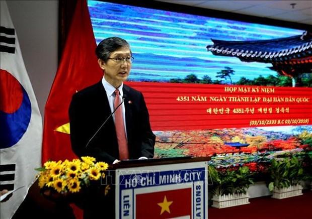 庆祝韩国开天节4351周年的见面会在胡志明市举行 hinh anh 2