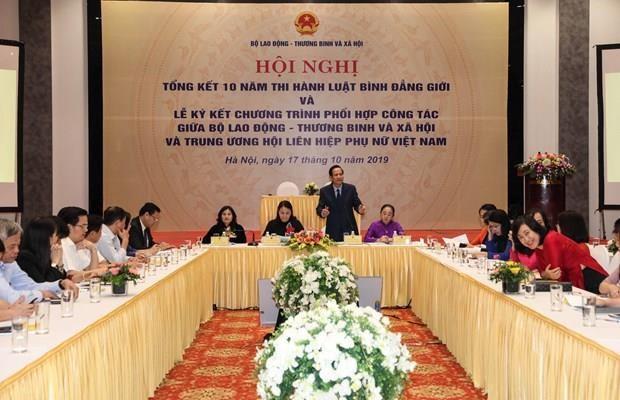 越南国会女性参与率高于世界平均水平 hinh anh 1