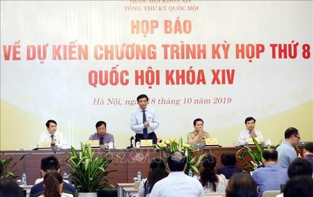 越南第十四届国会第八次会议将于10月21日开幕 hinh anh 1