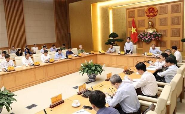 2020年越南东盟国家委员会召开第四次会议 hinh anh 1