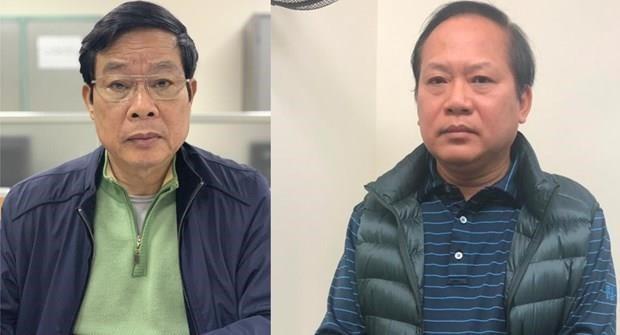 Mobifone收购AVG案:两名原信息传媒部部长遭起诉 hinh anh 1