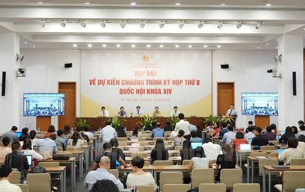 越南第十四届国会第八次会议开幕式的新闻公报 hinh anh 1